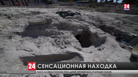 Склеп с останками ранних христиан обнаружили археологи при раскопках в южном пригороде Херсонеса