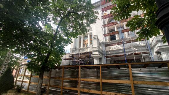 В Симферополе продолжается реставрация здания Центробанка России