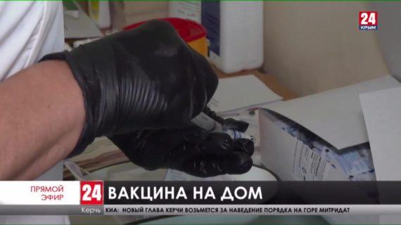 Новости Керчи. Выпуск от 09.08.21