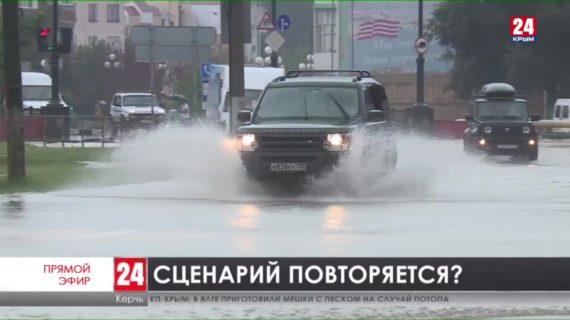 Новости Керчи. Выпуск от 13.08.21