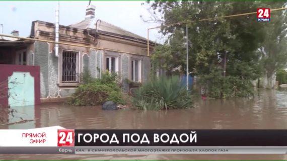 Новости Керчи. Выпуск от 16.08.21