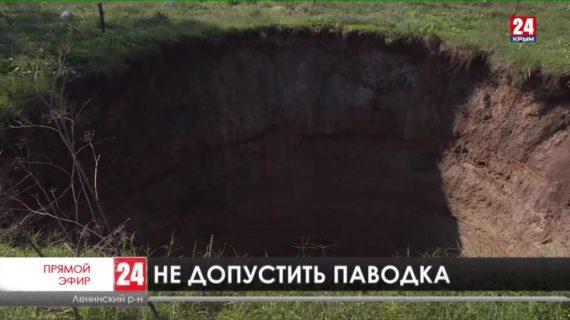 Новости Керчи. Выпуск от 17.08.21
