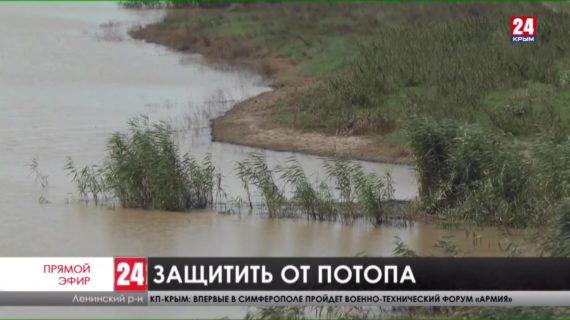 Новости Керчи. Выпуск от 24.08.21