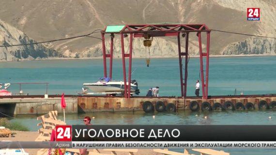 Возбуждено уголовное дело по факту гибели человека в Двуякорной бухте возле Орджоникидзе