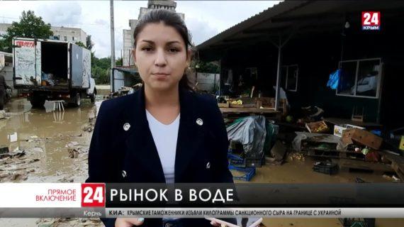 После сильного ливня в Керчи пострадал оптовый рынок