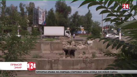 Новости Керчи. Выпуск от 19.08.21