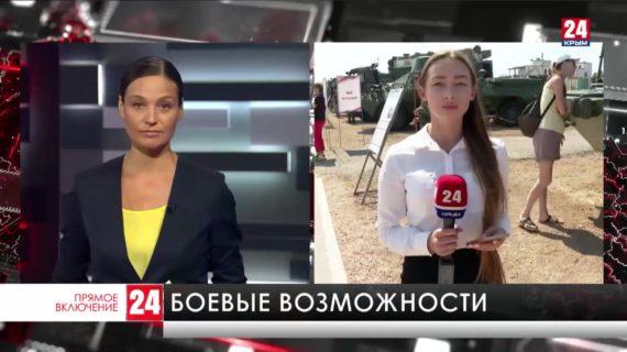 В Севастополе продолжается международный форум «Армия-2021»