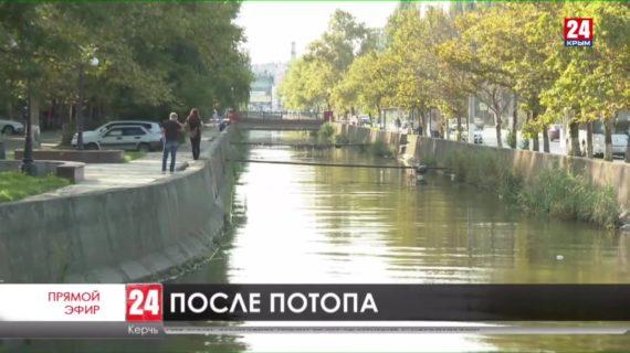 В Керчи восстановят пешеходный мост через реку, разрушенный во время последнего потопа