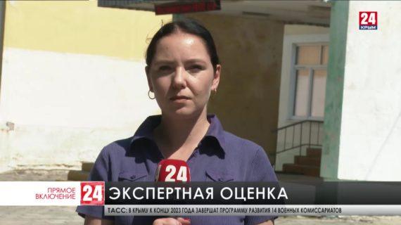 В Керчи решают, пригодно ли здание 24-й школы к приёму учеников