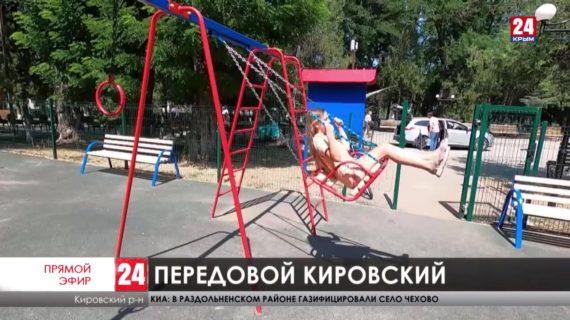 Первый модульный спортивный зал и физкультурно-оздоровительный комплекс. Что ещё появится Кировском районе?