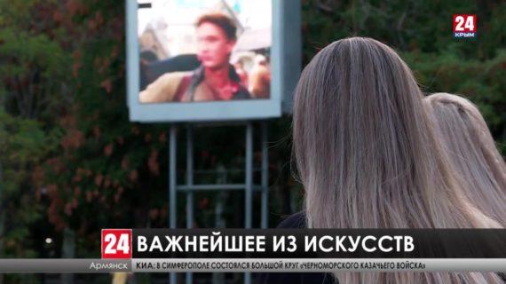 Просмотр фильмов под открытым небом. Как прошла «Ночь Кино» в Крыму?