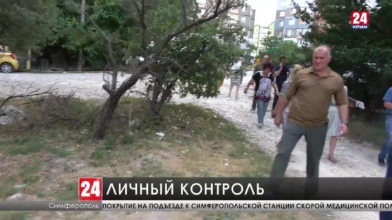 Как идут работы по благоустройству крымской столицы, лично проверил Сергей Аксёнов