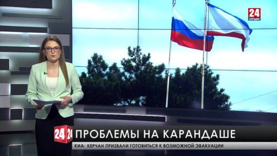 11 регионов за месяц. Парламентарии Крыма продолжают формировать народную программу партии «Единая Россия» на следующие 5 лет