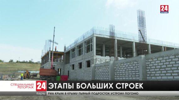 В Крыму за последние годы появилось больше 300 социально значимых проектов. Сколько еще предстоит реализовать?