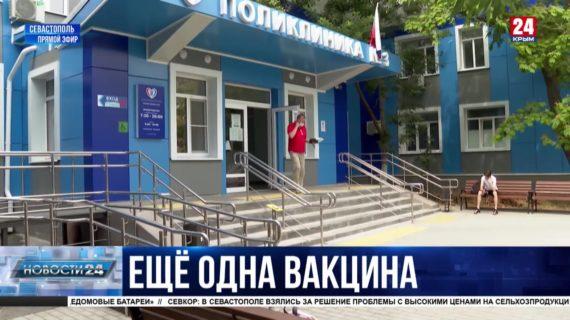 Новости Севастополя. Выпуск от 09.08.21