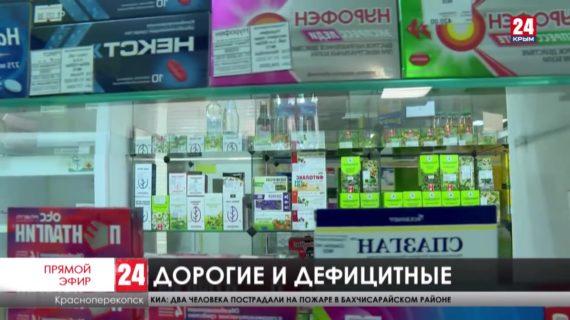 Когда жители Северного Крыма получат льготные лекарства?