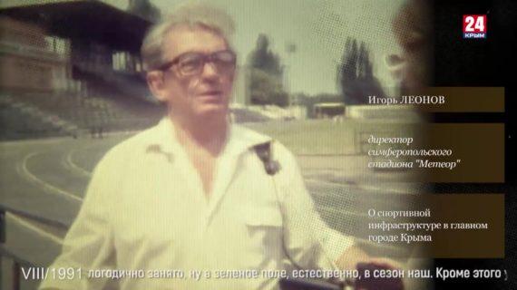Голос эпохи. Выпуск № 169. Игорь Леонов