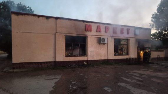 В Саках сгорел продуктовый магазин