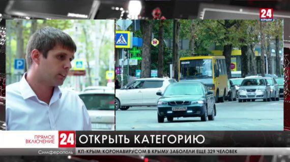 Глава Крыма поручил переобучить водителей маршруток