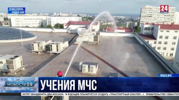 МЧС отрабатывает ликвидацию ЧП в торговых центрах Севастополя