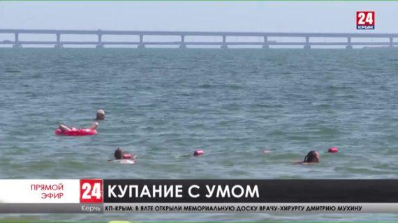 Не заплывайте за буйки! Насколько хорошо отдыхающие в Керчи соблюдают правила поведения на воде?