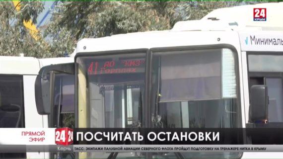 В Керчи не хватает павильонов для ожидания общественного транспорта