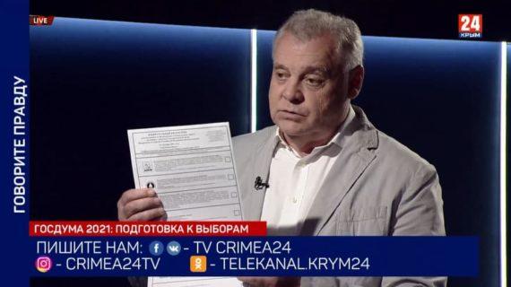 Фальсификация бюллетеня исключена, защита надлежащая, - председатель Избиркома Крыма