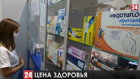 Скоро без дефицита и ожиданий: В Крыму начали решать проблему с получением льготных лекарств