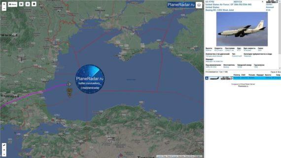 У берегов Крыма заметили американский самолёт-разведчик