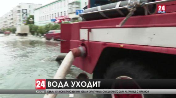 Штормовое предупреждение на Керченском полуострове продлится до утра 15 августа