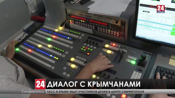Готовимся к «Прямой линии» с Главой Крыма. Как можно задать вопрос Сергею Аксёнову?