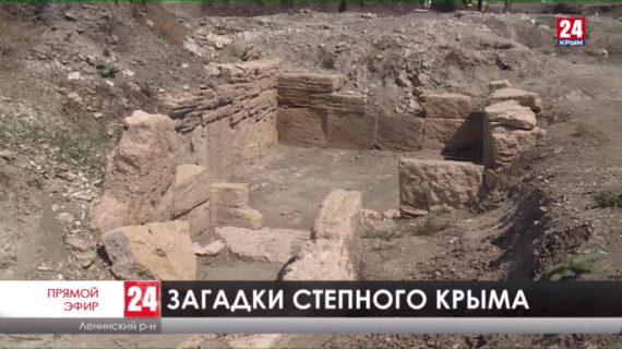 Загадки степного Крыма. В какой части Керченского полуострова работают археологи и что им удалось обнаружить?