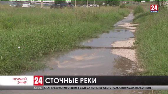 Почему в Керчи участились порывы на канализационных сетях?