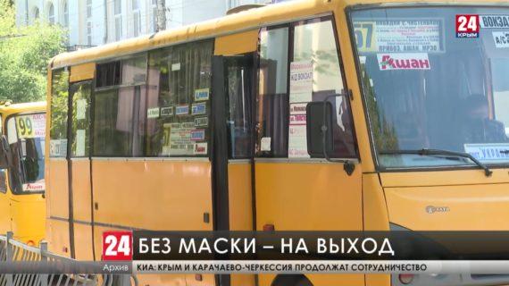В столице Республики увеличили количество проверок соблюдения антиковидных требований