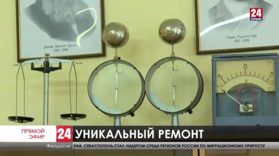 Новости восточного Крыма. Выпуск от 26.08.21