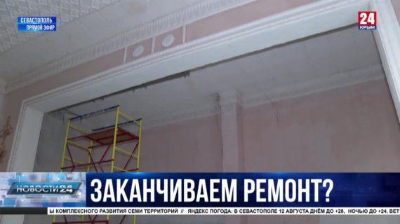Новости Севастополя. Выпуск от 11.08.21