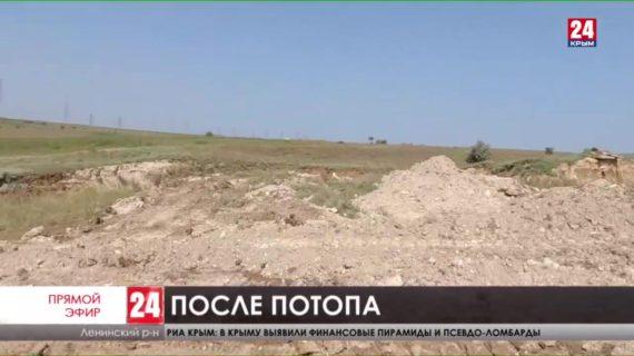 Керчь и Ленинский район после потопа возвращается к привычным будням