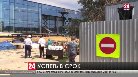 Сергей Аксёнов проверил ход строительства Центра олимпийской подготовки