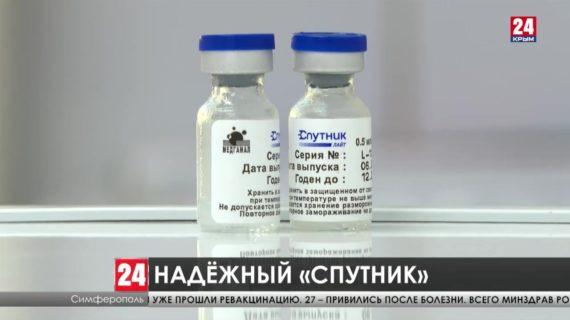 Ревакцинация «Спутником-лайт». В поликлиники и мобильные пункты Крыма доставили первую партию