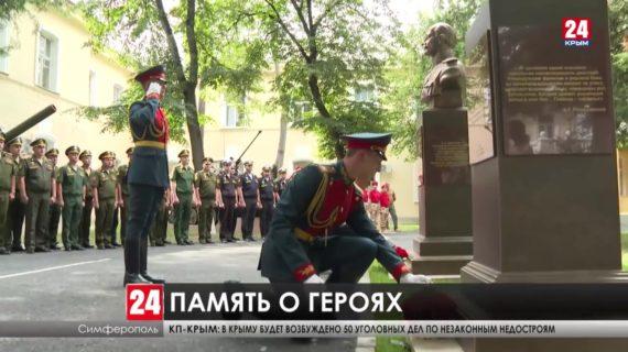 Два бюста прославленных полководцев открыли на территории 22-го армейского корпуса ЧФ