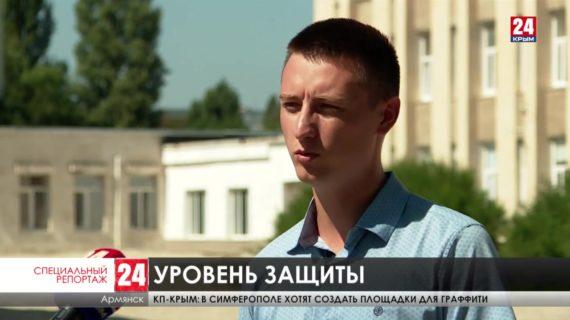 Как обеспечат безопасность в школах Крыма?