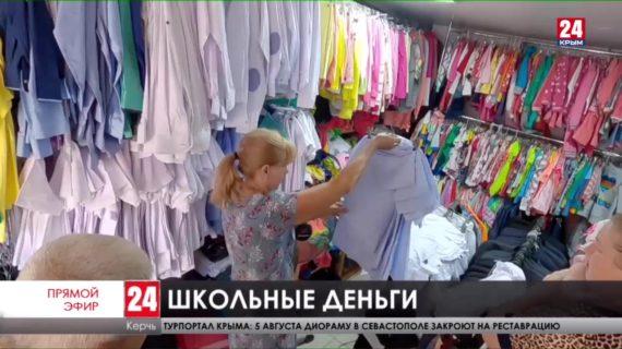 Новости Керчи. Выпуск от 03.08.21