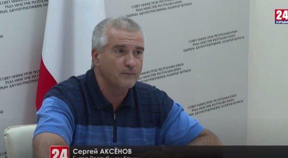 Глава Крыма доложил Президенту Владимиру Путину о ситуации с паводком