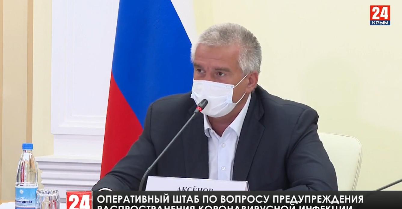 Аксёнов рекомендовал главе Песчановского сельского поселения уйти в отставку