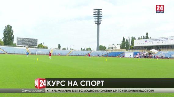 Три года реконструкции. В Симферополе открыли обновлённый Центр спортивной подготовки сборных команд Крыма