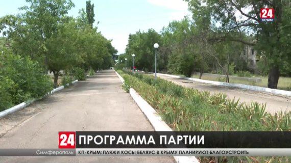 Народная программа «Единой России» на 5 лет. Парламентарии Крыма подвели итоги рабочих встреч с жителями районов