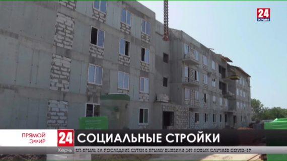 Как в Керчи продвигается  строительство объектов  ФЦП?