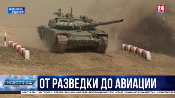 Оборона побережья и «танковый вальс»: в парке «Патриот» прошла генеральная репетиция международного форума «Армия-2021»
