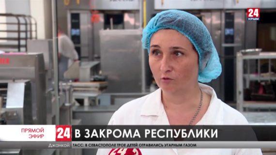 Новости северного Крыма. Выпуск от 02.08.21
