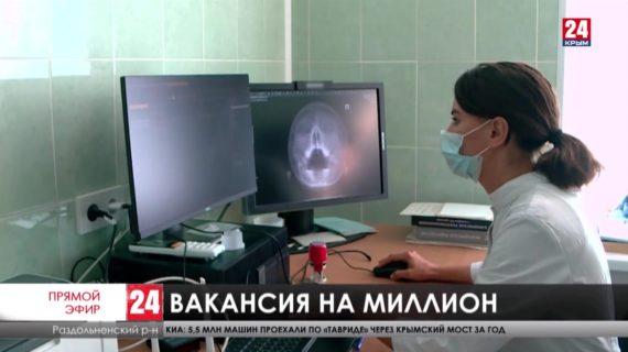 В больницах северного Крыма ждут молодых специалистов